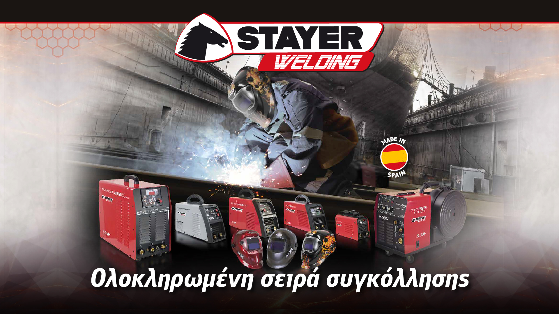 STAYER_WELDING_CITYWORK_WEBBANNER_1920x1080-01